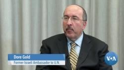 Former Israeli Ambassador to the U.N. Dore Gold