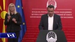 Maqedonia e Veriut, paketë të re masash ekonomike kundër pandemisë