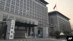 Kantor Kementerian Perdagangan China di Beijing, 9 Januari 2019. (Foto: dok).