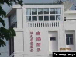 Một trong những khách sạn của người Trung Quốc nằm đối diện khu du lịch Silver Shores trên đường Võ Nguyên Giáp, Đà Nẵng
