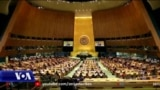 Masat e sigurisë gjatë punimeve të Asambles së OKB-së