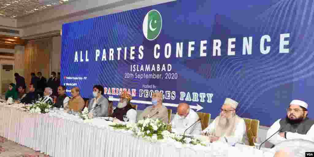 پاکستان میں اپوزیشن جماعتیں اس سے قبل بھی آل پارٹیز کانفرنس منعقد کرتی رہی ہیں۔ تاہم اپوزیشن رہنماؤں کا دعویٰ ہے کہ یہ اے پی سی فیصلہ کن ہو گی۔
