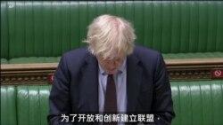 英国准备对抗来自中国的战略性威胁