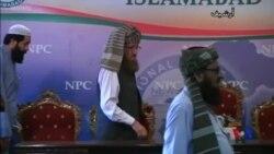 被稱為阿富汗塔利班之父的巴基斯坦教士被刺殺