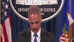 美國司法部對弗格森警察局展開調查