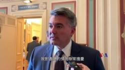 參院亞太小組主席加德納批評北京侵蝕港人自由