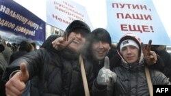 Сторонники Владимира Путина на митинге в его поддержку, прошедшем 4 февраля 2012 г.