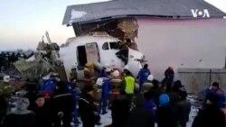 哈薩克客機墜毀至少 12 死 20 傷