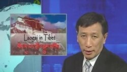 ཀུན་གླེང་། Kunleng 13 Jun 2012