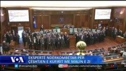 Nisma për komisionin për marrëveshjen me Malin e Zi