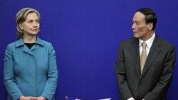 آمریکا چین را به اقدامات بیشتری برای مهار کره شمالی ترغیب می کند