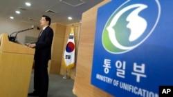 Phát ngôn viên Kim Hyung Seok của Bộ Thống nhất cho báo chí biết rằng đây là một cơ hội để hai miền Triều Tiên xây dựng niềm tin, ngày 6/6/2013.