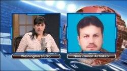 ریڈیو آن ٹی وی April 6, 2016