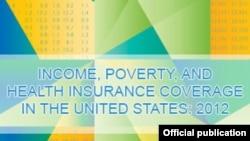 عکس گزارش اداره آمار آمریکا