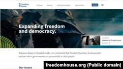 Zvanična internet stranica nevladine organizacije Fridom haus (www.freedomhouse.org)