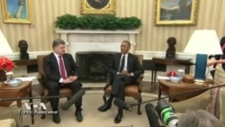 Порошенко: Украине нужна дополнительная военная поддержка США