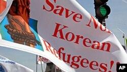 탈북 난민 지원을 호소하는 현수막. (자료사진)