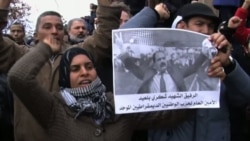 Tunisia Struggles With Religious Divisions