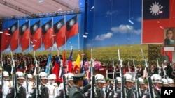 """台湾""""中华民国国庆""""庆典上展示中华民国国旗"""
