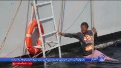 اتهام عفو بین الملل به دولتهای اروپایی درباره نقششان در شکنجه مهاجران