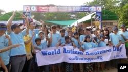 La ONU conmemora cada 2 de abril el Día Internacional de Concientización sobre el Autismo por una resolución aprobada por la asamblea en diciembre de 2007.