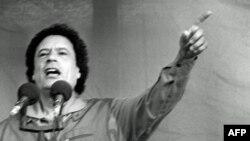 L'ancien dirigeant libyen Mouammar Kadhafi