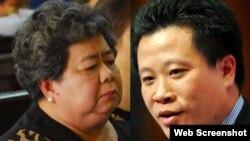 Bà Hứa Thị Phấn và ông Hà Văn Thắm (Ảnh chụp từ VOV)
