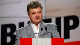 Ukrainian President-elect Petro Poroshenko speaks at a news conference in Kyiv, May 26, 2014.
