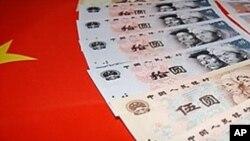 ΔΝΤ: Η Κινεζική οικονομία η μεγαλύτερη στο κόσμο από το 2016