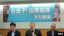 台灣在野黨民眾黨2020年9月27日舉行台灣新國際關係論壇(美國之音張永泰攝)