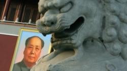 VOA连线:毛忌日中国毛粉祭奠热情不减 学者:崇毛热情是政府引导的结果