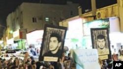 سعودی عرب : جمعہ کے روز 'یوم الغضب' منانے کا اعلان