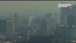 Новые технологии из Лондона: как увидеть загрязнения в окружающей среде