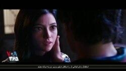 نگاهی به فیلم «آلیتا، فرشته نبرد» و پرفروش ترین فیلم های هفته