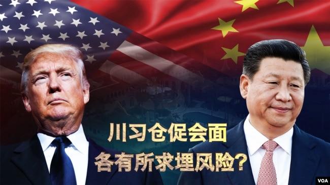 Thương mại Mỹ-Trump dự kiến sẽ là đề tài nóng trong cuộc gặp Trump-Tập