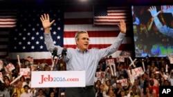 Cựu Thống đốc bang Florida Jeb Bush chính thức tham gia cuộc tranh cử tổng thống 2016, 15/6/15