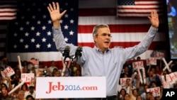 Jeb Bush dijo personalmente sentirse ofendido por los comentarios de Donald Trump en las primarias del partido, sobre la inmigración y los mexicanos.