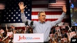 """Bush recordó que Miami lo acogió a él y a su esposa, la mexicana Columba, para """"perseguir sus sueños"""" y es además la ciudad donde """"crecieron"""" sus hijos."""