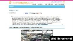 """Gambar-gambar yang dirilis dalam situs """"humanrights.gov"""" terkait situasi di Suriah (2/6)"""