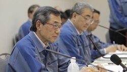 رييس شرکت برق توکيو از مقام خود کناره گيری کرد