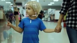 Се развива технологијата за препознавање на контурите на лицата