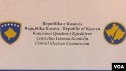 Kosovo/CEC