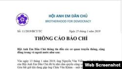 Thông cáo của Hội Anh Em Dân chủ việc ông Nguyễn Văn Viễn bị bắt.