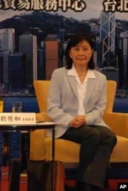 台灣經濟建設委員會主任委員劉憶如