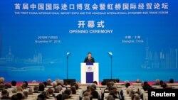习近平2018年11月5日在进口博览会上致开幕词(路透社)