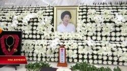 Cựu đệ nhất phu nhân Hàn Quốc qua đời, Triều Tiên chia buồn