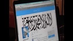 塔利班新領導人表示聖戰將繼續下去