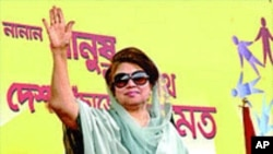 Khaleda Zia to Speak in Barisal