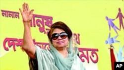 Khaleda Zia to Speak in Barisal
