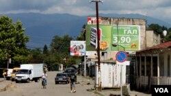 Гальский район Абхазии